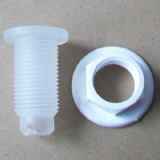 Nylon Replacement Front Cistern Lever Thread and Nut - 08000006